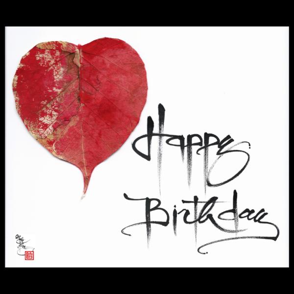 Birthday Card - 1